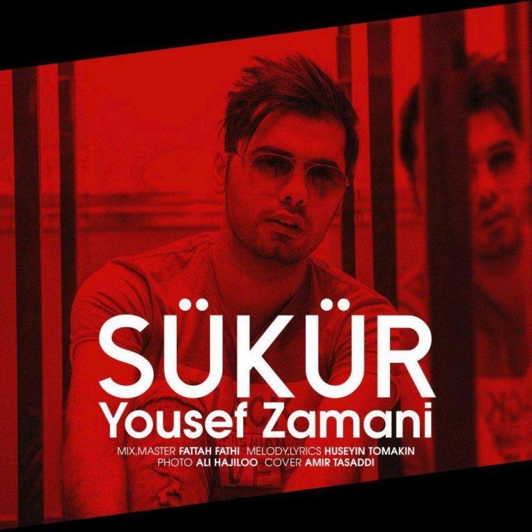http://s8.picofile.com/file/8332024784/45Yousef_Zamani_Sukur.jpg