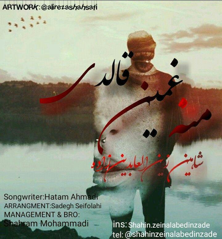 http://s8.picofile.com/file/8332025768/41Shahin_Zeynalabedinzadeh_Mana_Ghamin_Ghaldi.jpg