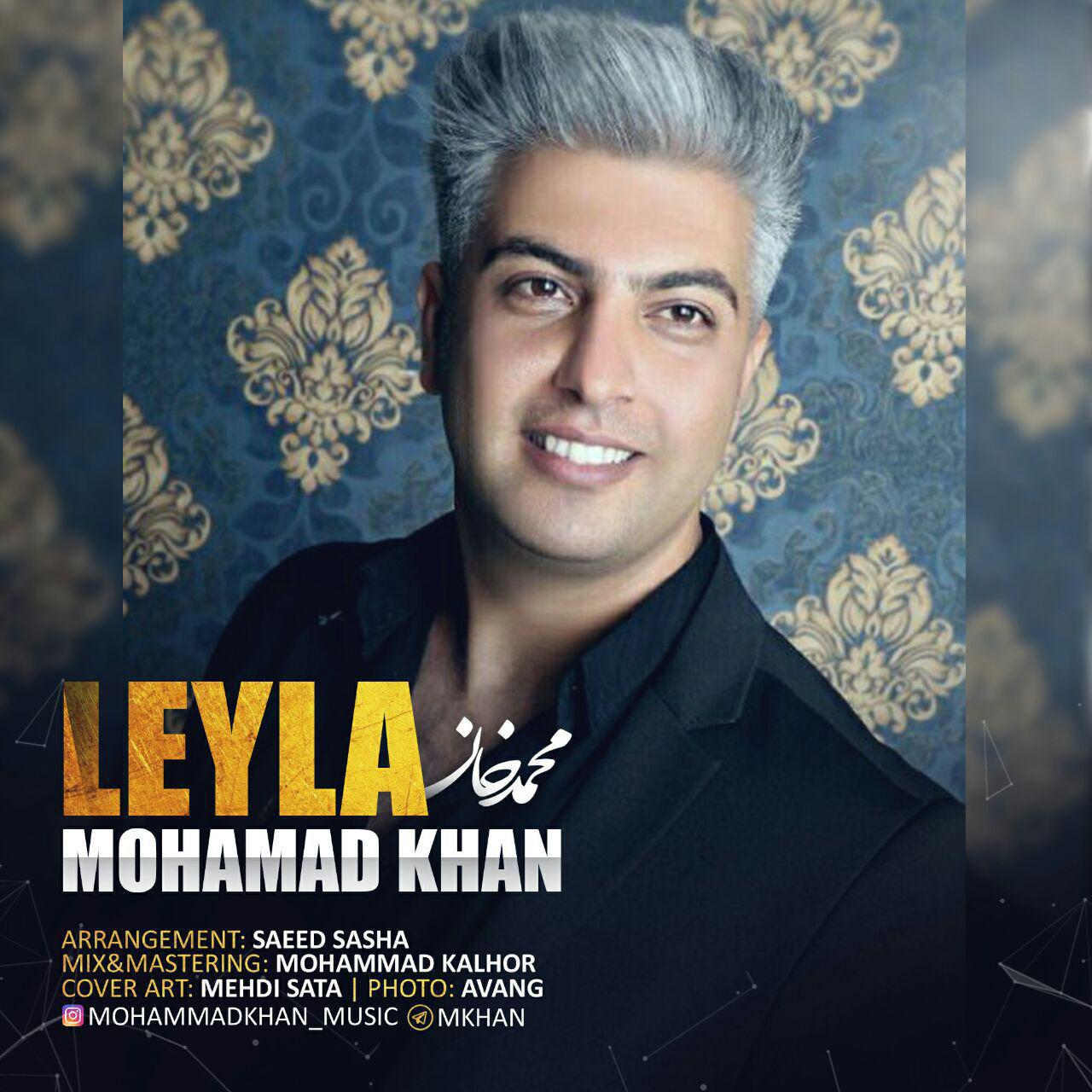 http://s8.picofile.com/file/8332036684/32Mohammad_Khan_Leyla.jpg