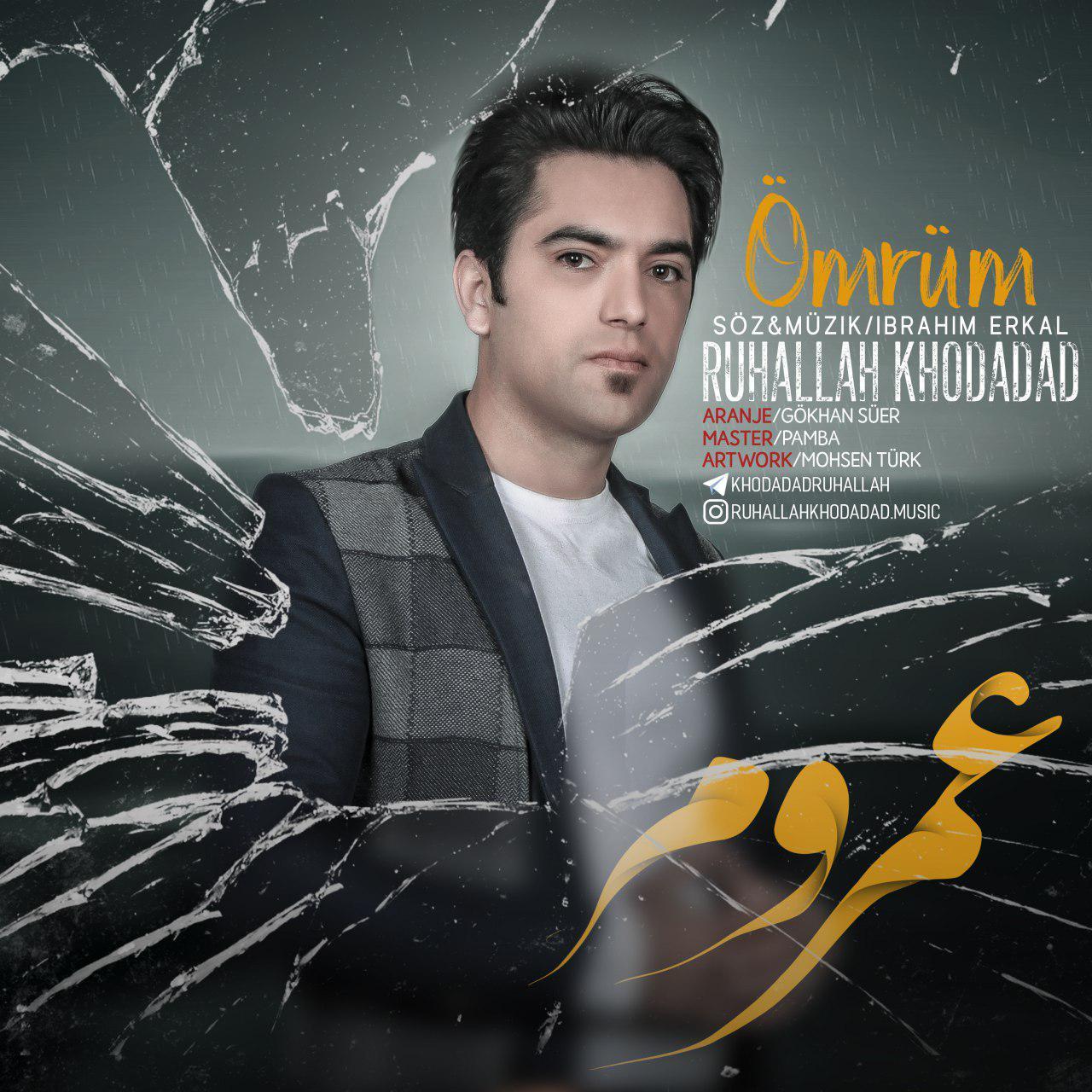 http://s8.picofile.com/file/8332039800/25Ruhallah_Khodadad_Omrum.jpg