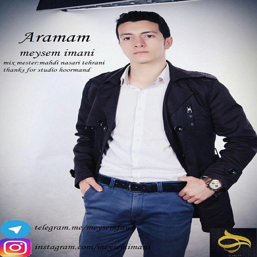 http://s8.picofile.com/file/8332292534/19Meysam_Imaani_Aramam.jpg