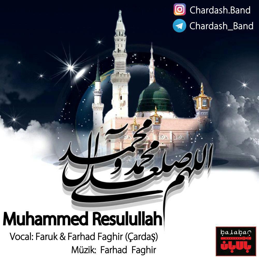 http://s8.picofile.com/file/8332297076/07Chardash_Muhammed_Resulullah.jpg