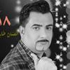 طارق اللامی