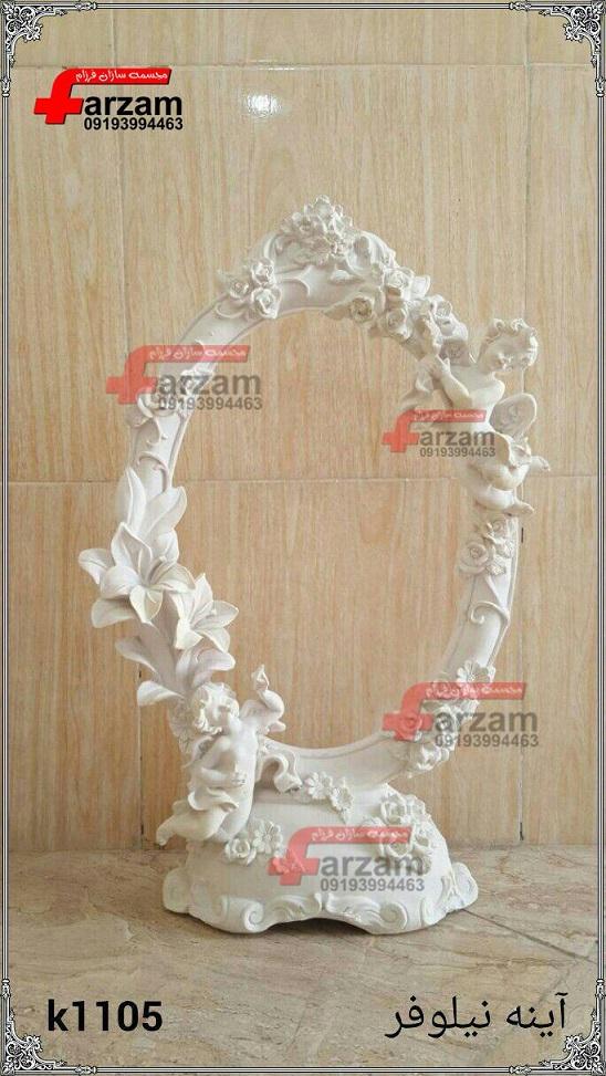مجسمه پلی استر|آینه دستی و رومیزی