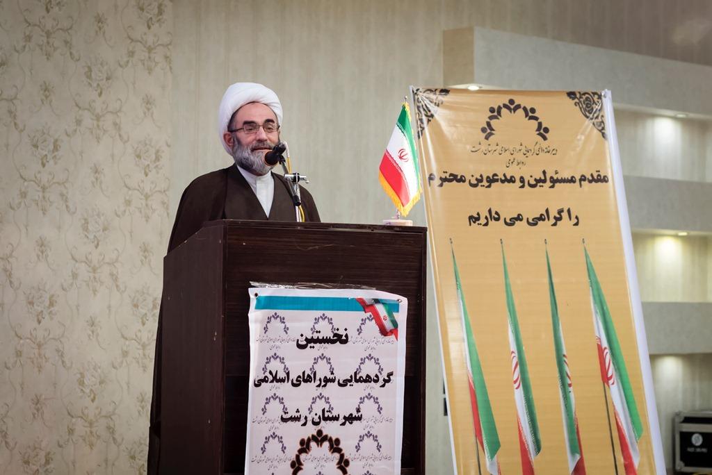 استاندار گیلان در نخستین گردهمایی شوراهای اسلامی شهرستان رشت ،شوراها در مسیر توسعه استان نقش اساسی دارند