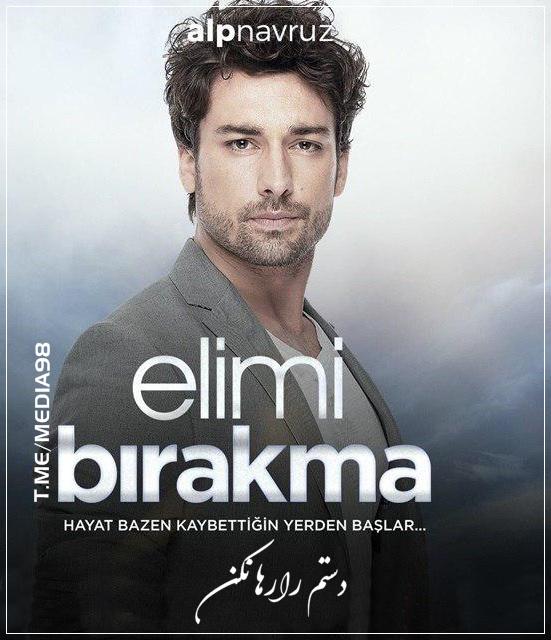 دانلود رایگان سریال ترکی elimi birakma با زیرنویس فارسی