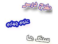 http://s8.picofile.com/file/8332508018/1917776.jpg