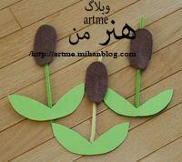 http://s8.picofile.com/file/8332709550/152b46350b594ff1bc9fad0eec95913b.jpg