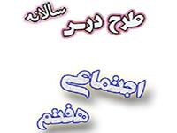 http://s8.picofile.com/file/8332714734/1906110.jpg