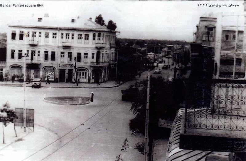 عکس قدیمی میدان پهلوی (بندر انزلی) در سال 1322 (1944 میلادی)، میدان پهلوی، میدان انزلی، میدان امام انزلی