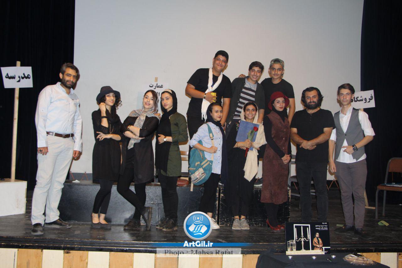 گزارش تصویری از نمایش افرا