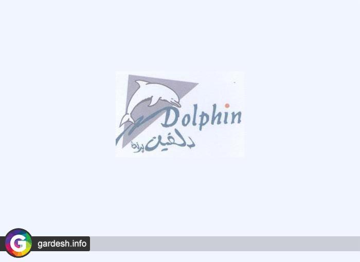 آژانس مسافرتی دلفین پرنده