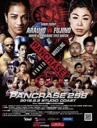 دانلود مبارزات رویداد MMA Pancrase 298 + ریلیز 720p