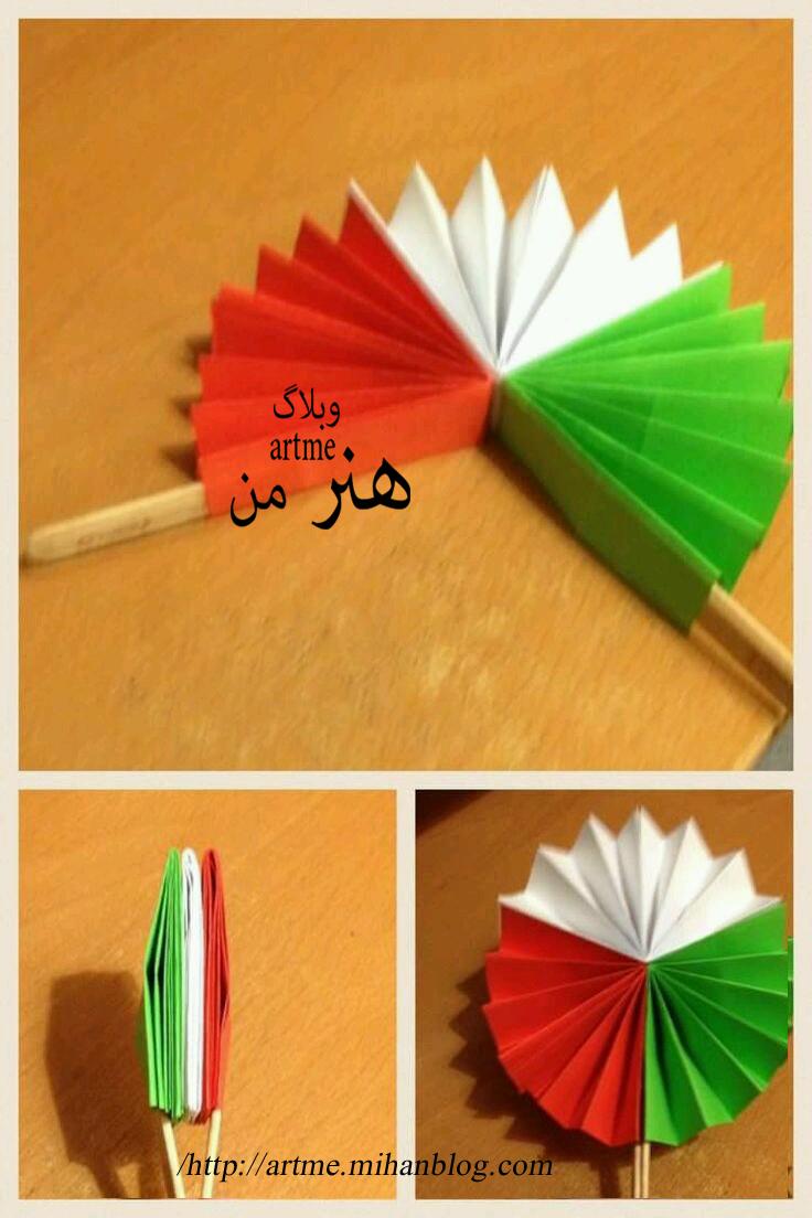 http://s8.picofile.com/file/8333701442/9ccbc6105da3b2a90b979ec873b1d2d0.jpg