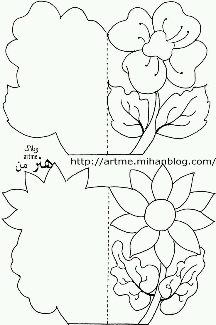http://s8.picofile.com/file/8333702468/84a37629727c2e6949ba69d60e5bfbf7.jpg