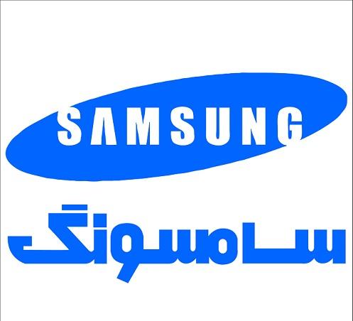 دانلود فایل روت گوشی samsung SM-A500F1 ورژن A500F1U1CQB1 اندروید 6.0.1 با لینک مستقیم
