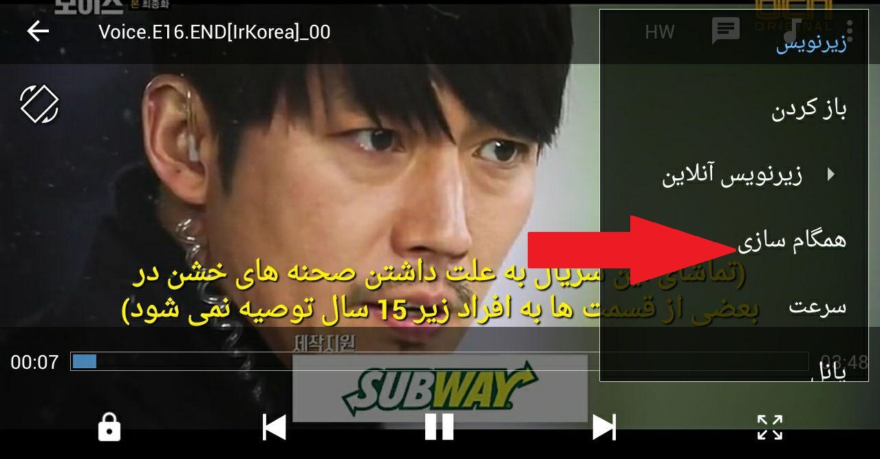 teach10 - coordinated subtitles