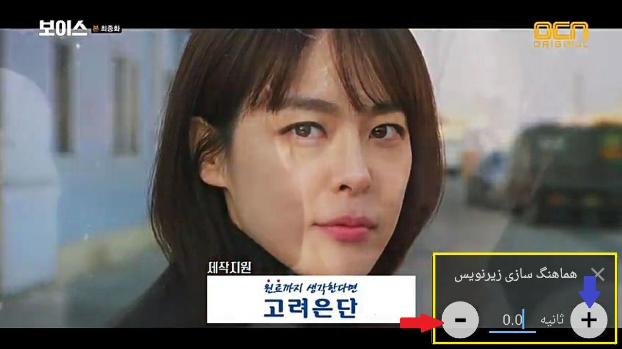 teach11 - coordinated subtitles