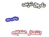 http://s8.picofile.com/file/8334125842/1951811.jpg