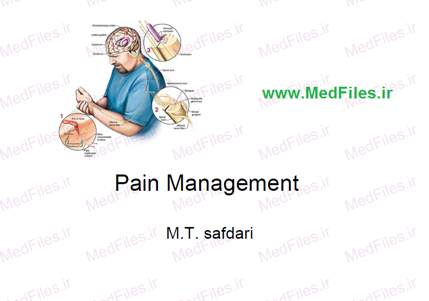 جزوه مدیریت درد ( فایل PDF )