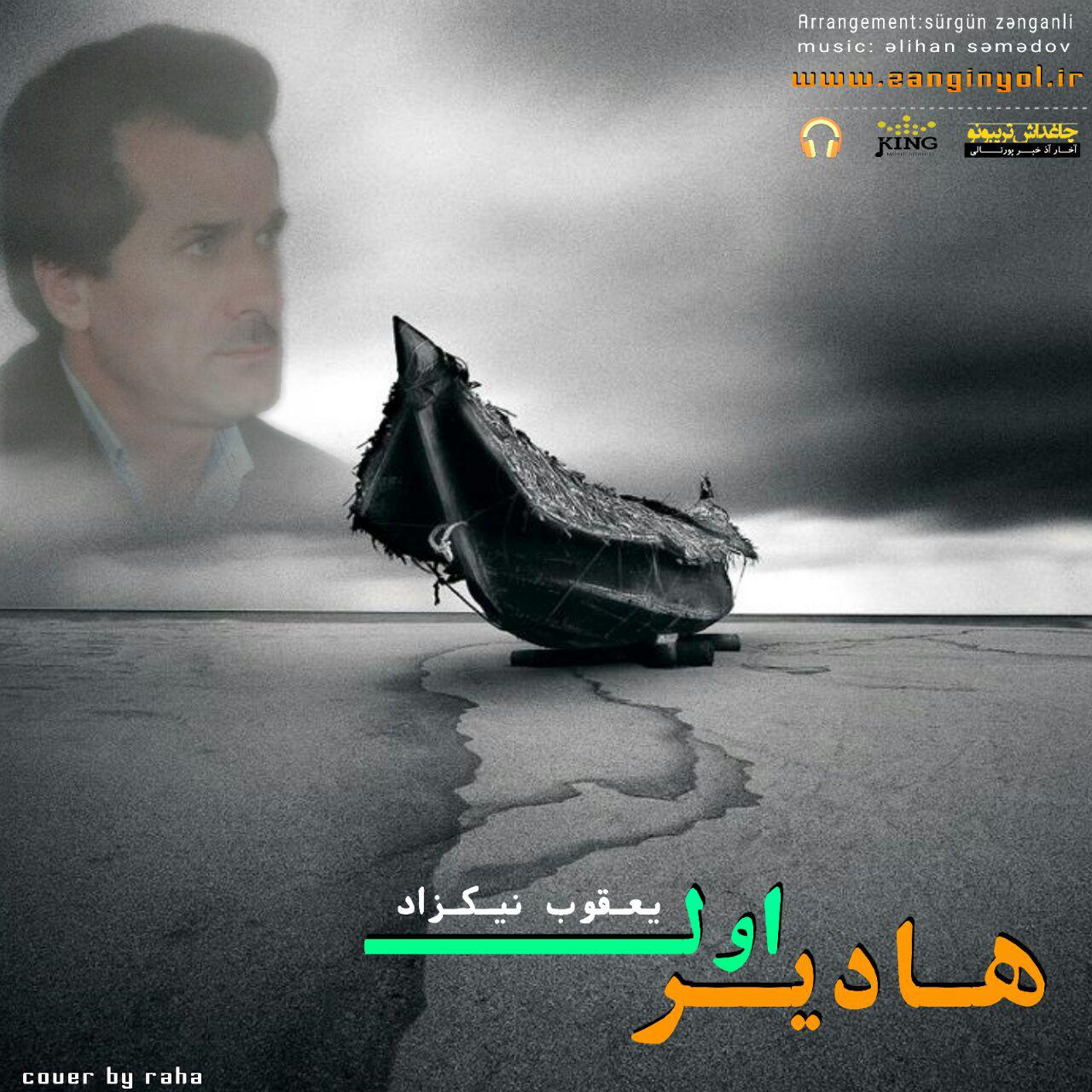 http://s8.picofile.com/file/8334261626/26Yagub_Nikzad_Hadir_Ol.jpg