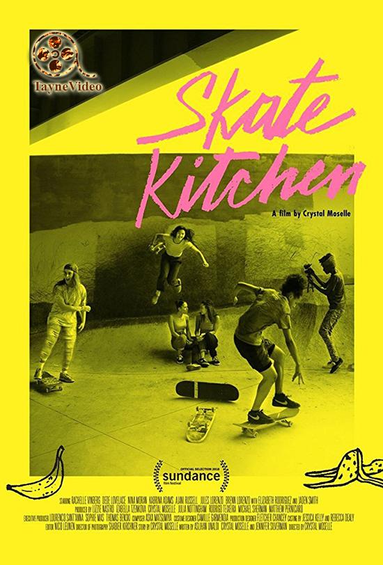 دانلود فیلم آشپزخانه اسکیت - Skate Kitchen 2018
