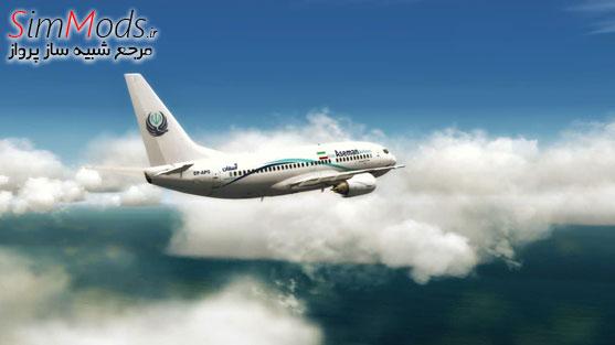 بازنقش آسمان PMDG 737