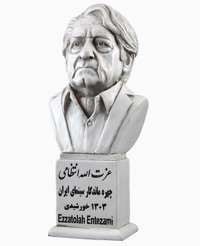 به بهانه درگذشت عزت الله انتظامی؛ گذری بر زندگی آقای بازیگر