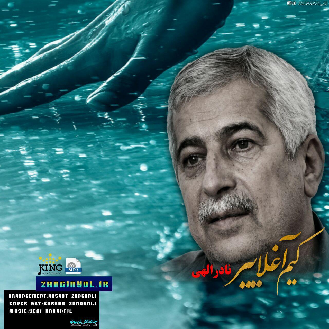 http://s8.picofile.com/file/8334782768/18Nader_Elahi_Kim_Aghlayir.jpg
