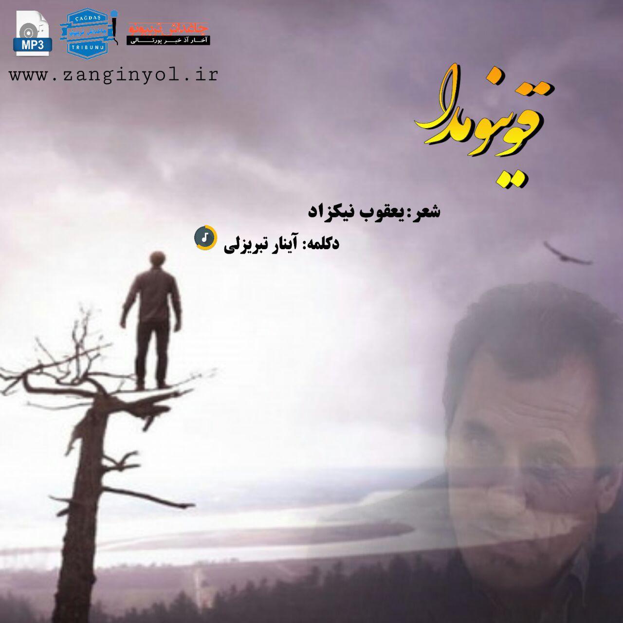 http://s8.picofile.com/file/8334789818/04Aynar_Tabrizli_Qoynumda.jpg