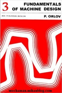 دانلود رایگان کتاب طراحی اجزای اورلف