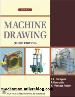دانلود رایگان کتاب Machine Drawing