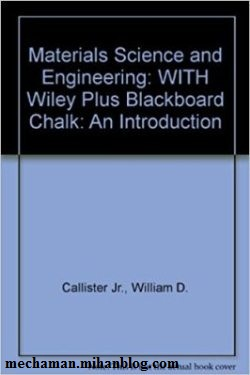 دانلود رایگان کتاب علم مواد و مهندسی کلیستر ویرایش 7