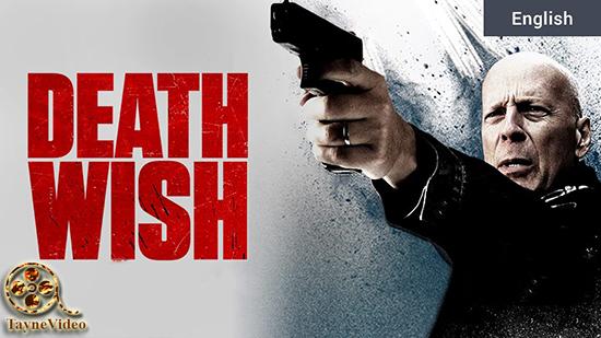 دانلود فیلم آرزوی مرگ - death wish 2018