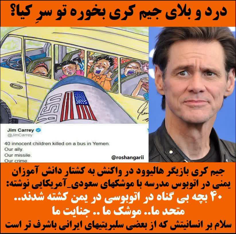 اموزش نقاشی ماشین های ایرانی