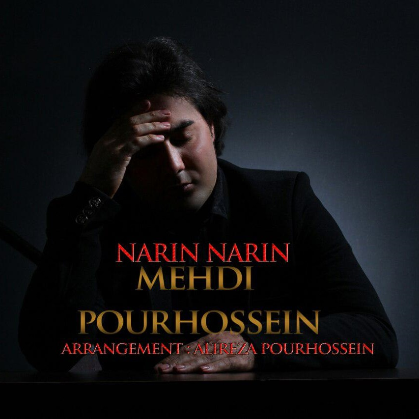 http://s8.picofile.com/file/8335210276/36Mehdi_Pourhossein_Narin_Narin.jpg