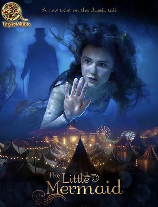 دانلود فیلم پری دریایی کوچولو - the little mermaid 2018