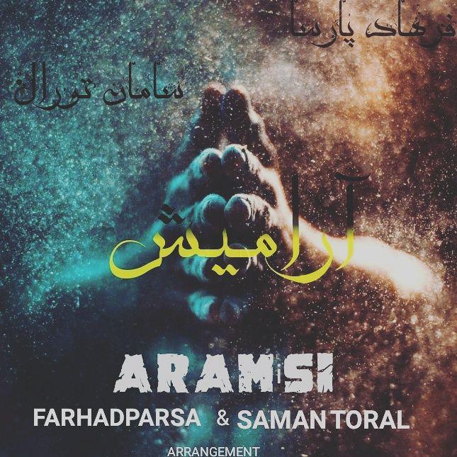http://s8.picofile.com/file/8335240850/21Farhad_Parsa_Saman_Toral_Aramish.jpg