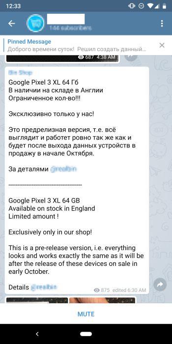 گوگل پیکسل 3 ایکس ال (Google Pixel 3 XL)