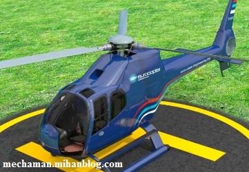 دانلود انیمیشن آموزشی نحوه عملکرد موتور هلیکوپتر - توربوشفت