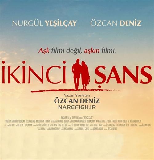 دانلود رایگان فیلم ترکی شانس دوباره با زیرنویس فارسی