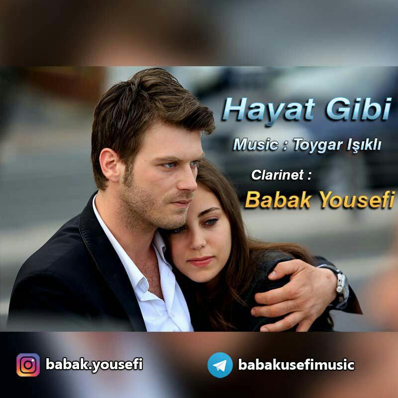 http://s8.picofile.com/file/8335419626/16Babak_Yousefi_Hayat_Gibi.jpg