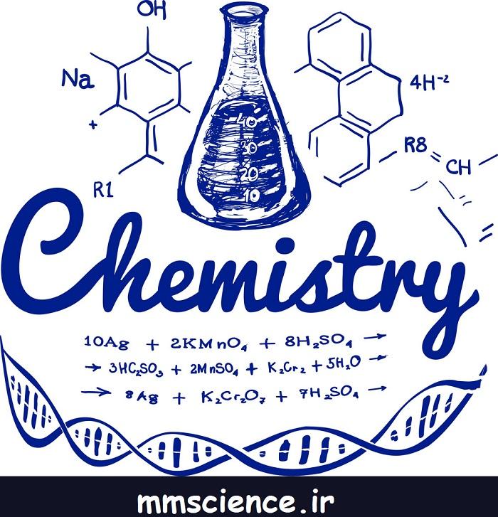 مطالعه شیمی برای کنکور