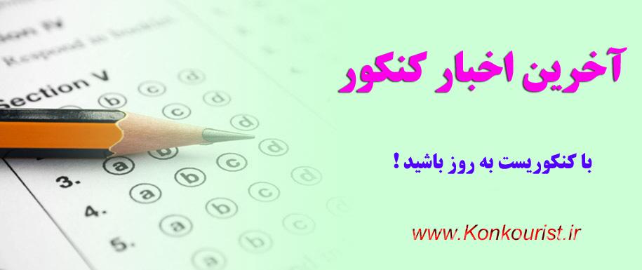 http://s8.picofile.com/file/8335790768/Khabar.jpg