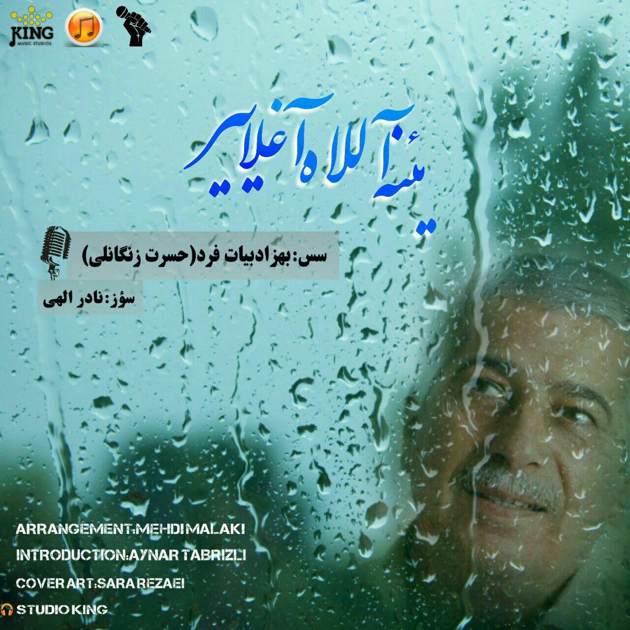 http://s8.picofile.com/file/8336024000/20Hasrat_Zanganli_Yine_Allah_Aghliyir.jpg