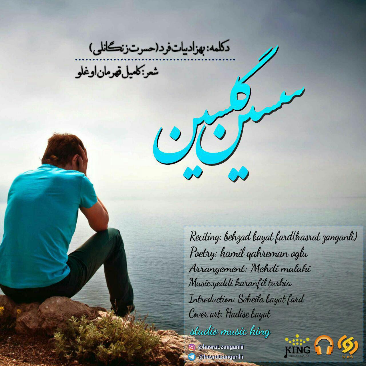 http://s8.picofile.com/file/8336049900/02Hasrat_Zanganli_Sasin_Galsin.jpg