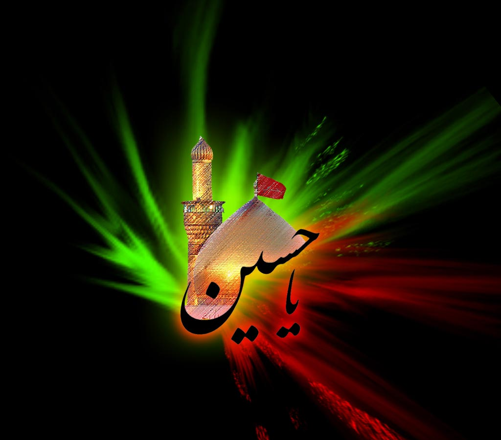 http://s8.picofile.com/file/8336401076/moharam_11.jpg