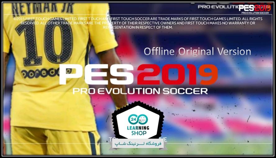 نسخه اصلی آفلاین PES 2019 آندروید ( Offline Original Version )
