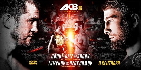دانلود مسابقات ام ام ای |ACB 93: Krasnodar_اپدیت مبارزه امیر علی اکبری