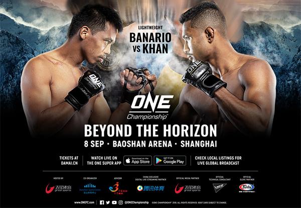 دانلود مسابقات  وان سی    ONE Championship 79: Beyond the Horizon +تک مبارزه